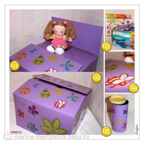 Как украсить коробку для игрушек 5