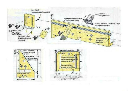 Приспособления фрезера своими руками чертежи фото 702