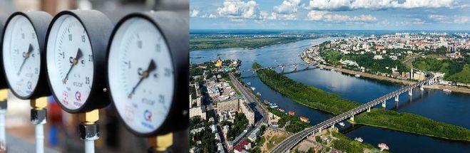 Отопление в Нижнем Новгороде.