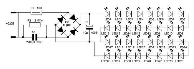 Электрическая схема светодиодной лампочки вариант2