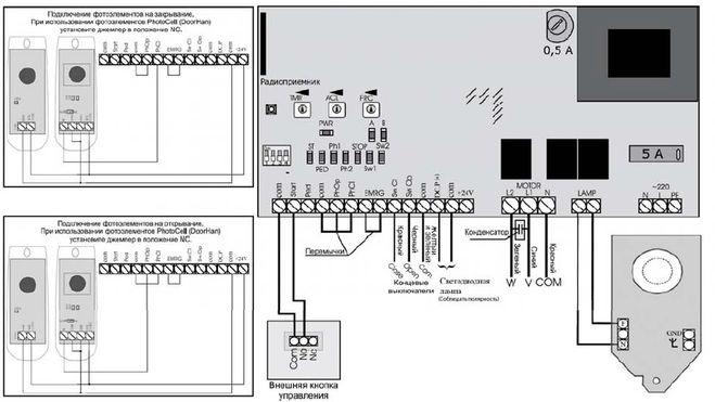 электро схема подключения