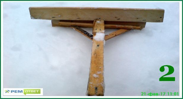 Луаз с отвалом для уборки снега