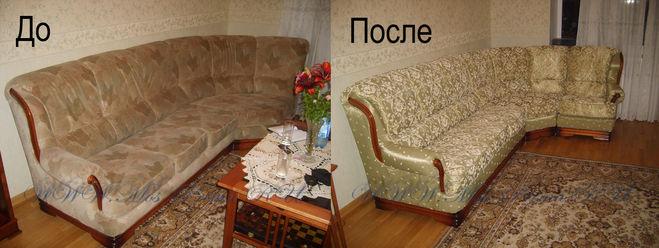 Как обшить диван своими руками фото 24
