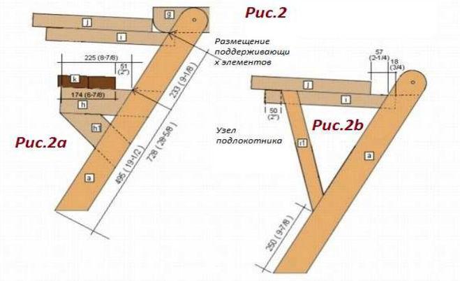 Как сделать стол трансформер чертежи 323