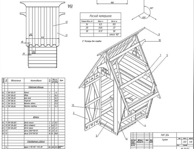 Однолинейный схемы офисных зданий