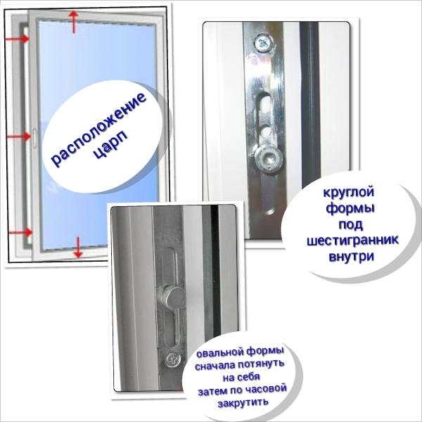 Как снять алюминиевые жалюзи с окна
