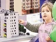 может ли несовершеннолетний купить дом