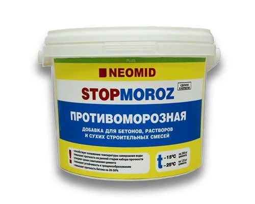 морозоустойчивая присадка (добавка) пример 2
