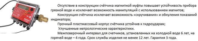 Т-РМД Саяны.