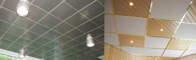 Кассетный потолок.