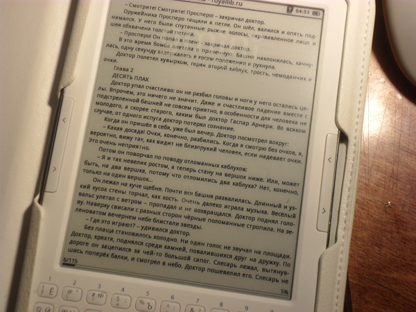 Как выбрать электронную книгу?