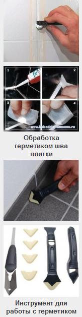 Как сделать шпатель для силикона