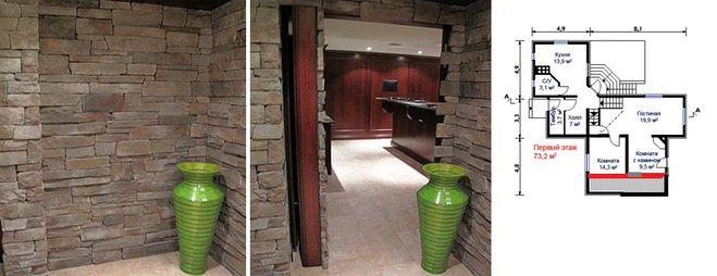 Скрытое фото дом