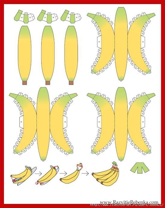 Банан из картона