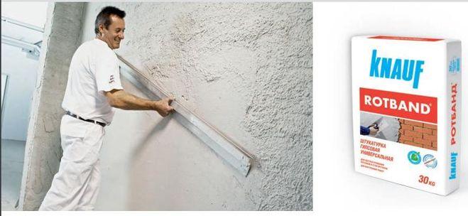 Штукатурка газосиликатных стен