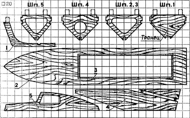 Лодка моделирование своими руками