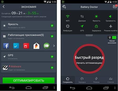 Как экономить заряд батареи на телефоне, смартфоне?