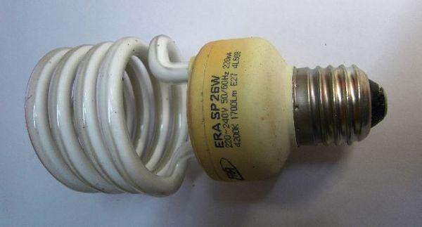 Купить Светильники промышленные в Ижевске у 3 поставщиков