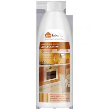 Faberlic «Очищающее средство для духовок и плит»
