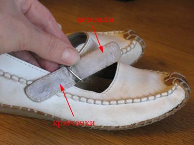 Как сделать липучки на обуви