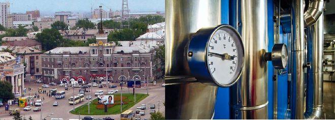 Отопление в Барнауле.