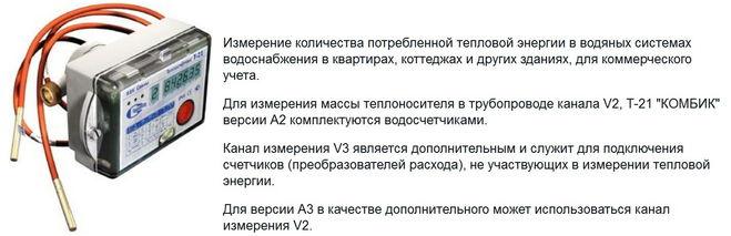 """Т-21 """"Комбик"""" ВГ"""
