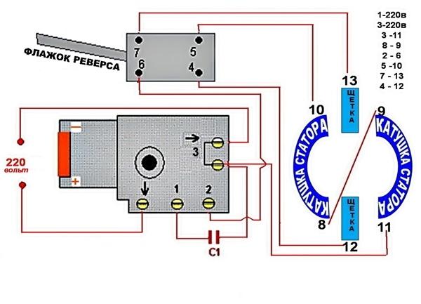 Электрическая схема дрели с регулятором оборотов и реверсом