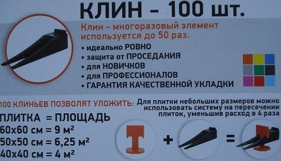 СВП_Упаковка